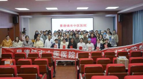 """市中医医院举办庆""""三八""""国际劳动妇女节活动"""